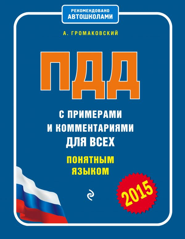 Z - DvdLiga.ru - DVD с авторскими переводами