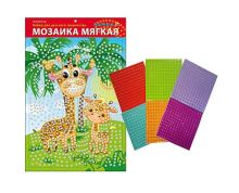 М-4735 - МОЗАИКА МЯГКАЯ. формат А3 (34.5х25 см) ЖИРАФЫ (Арт. М-4735) обложка книги