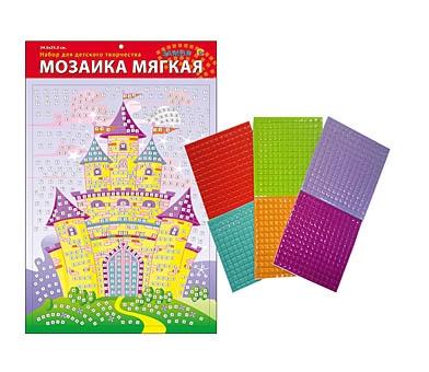 МОЗАИКА МЯГКАЯ. формат А3 (34.5х25 см) ЗАМОК (Арт. М-4736)