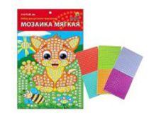 М-4754 - МОЗАИКА МЯГКАЯ. формат А5 (21х15 см) КОШКА (Арт. М-4754) обложка книги