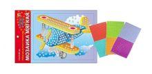 М-4763 - МОЗАИКА МЯГКАЯ. формат А5 (21х15 см) ВЕСЁЛЫЙ САМОЛЁТ (Арт. М-4763) обложка книги