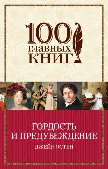 poshagovaya-instruktsiya-tryaski-popoy-russkiy