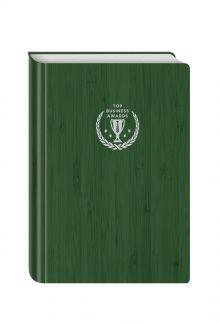 - Блокнот Top Business Awards - линованный (зеленое дерево, желтые страницы) обложка книги