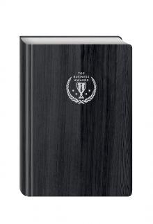- Блокнот Top Business Awards - линованный (черное дерево, желтые страницы) обложка книги