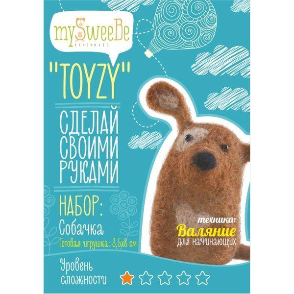 """Набор TOYZY """"Собачка"""" начальный - техника валяние"""