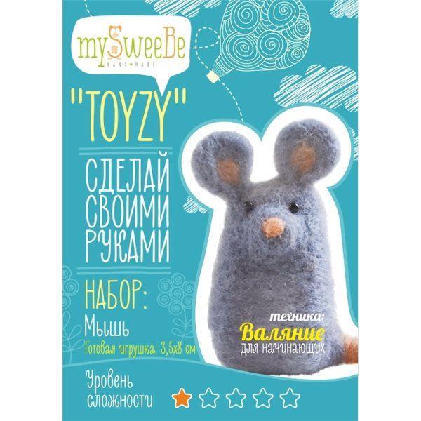 """Набор TOYZY """"Мышь"""" начальный - техника валяние"""