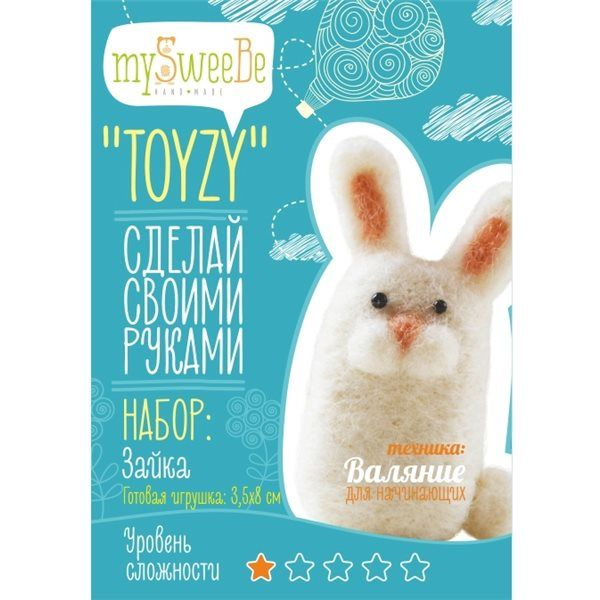 """Набор TOYZY """"Зайка"""" начальный - техника валяние"""