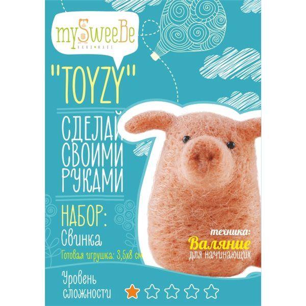 """Набор TOYZY """"Свинка"""" начальный - техника валяние"""