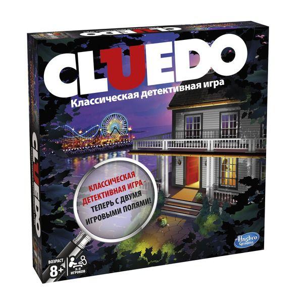 Игра Клуэдо обновленная (Настольная игра)  (A5826)