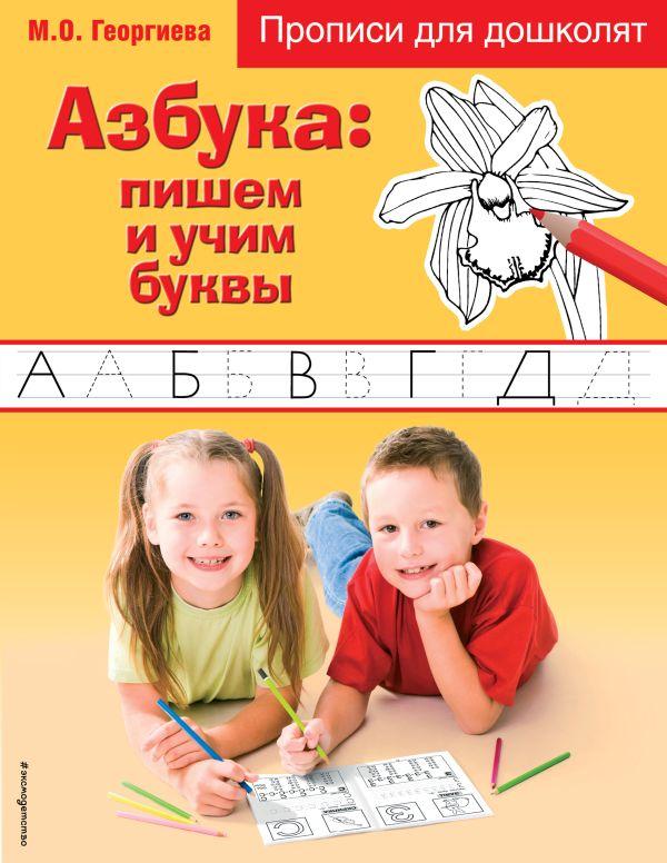 Игорь сорокин все книги читать онлайн