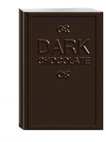 Блокнот для записей Шоколадный