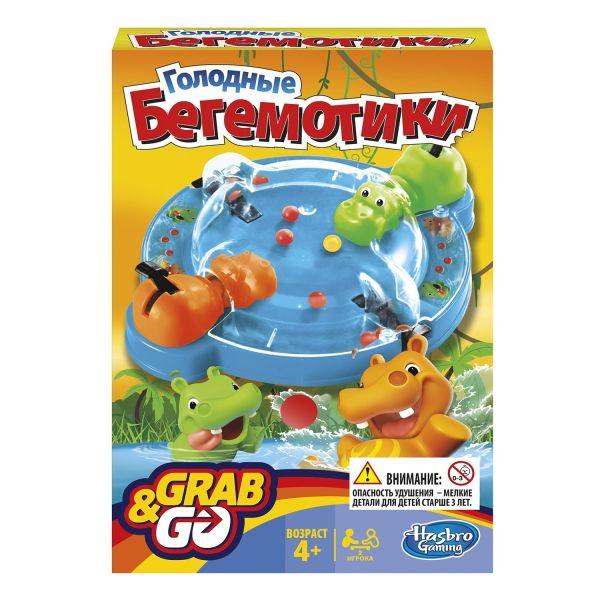 Дорожная Игра Голодные бегемотики (Настольная игра) (B1001) GAMES