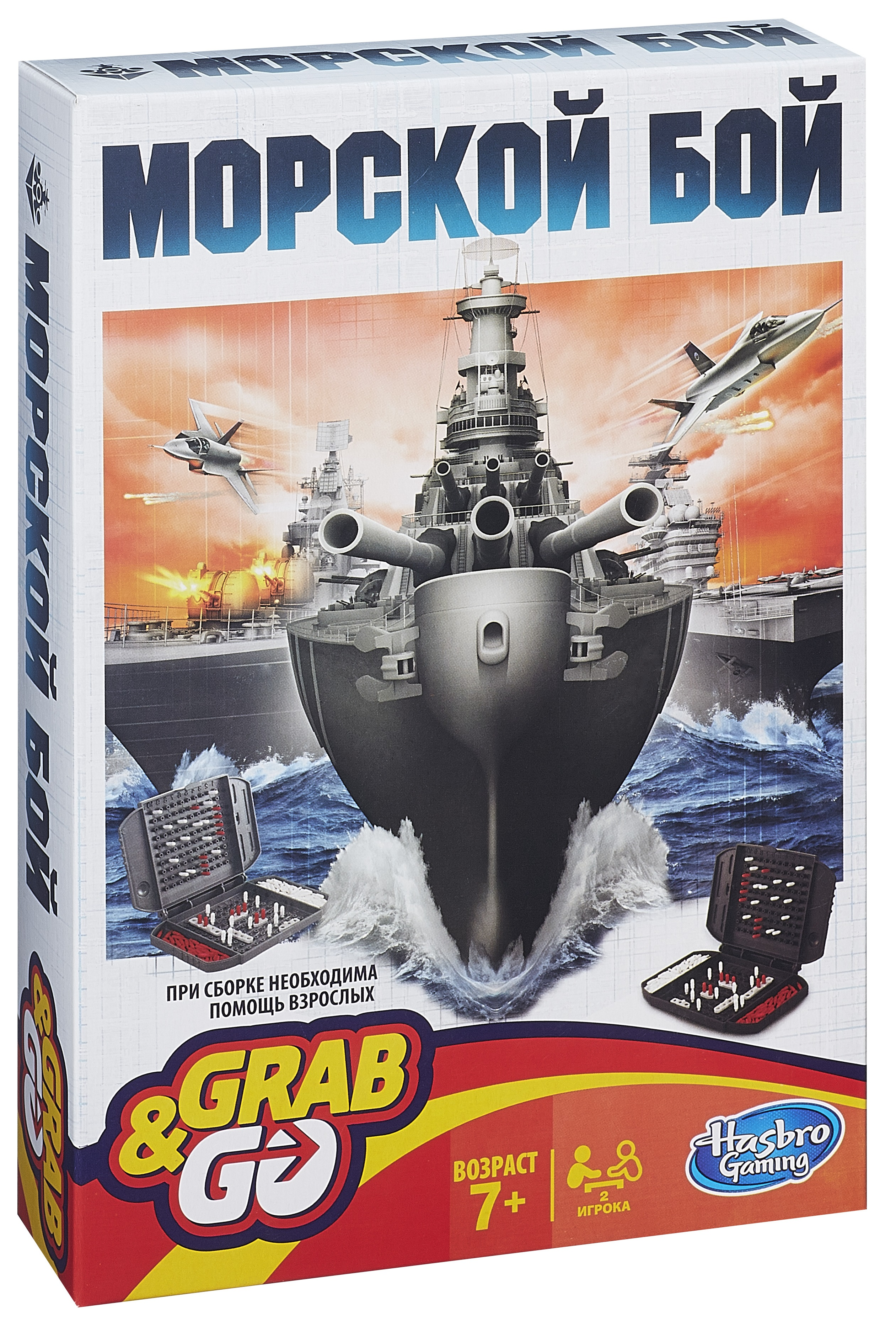 Дорожная Игра Морской бой (Настольная игра) (B0995)