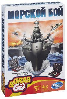 - Дорожная Игра Морской бой (Настольная игра) (B0995) обложка книги
