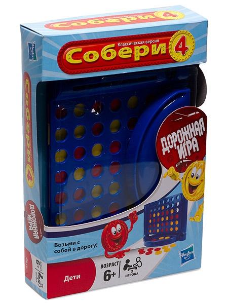 Дорожная Игра Собери 4 (Настольная игра) (B1000) GAMES