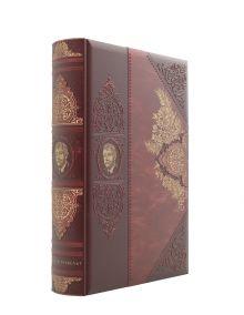 Нелюбов Е.А. - Великий Рузвельт. Лис в львиной шкуре [цифра]НОВ.ОФ. обложка книги