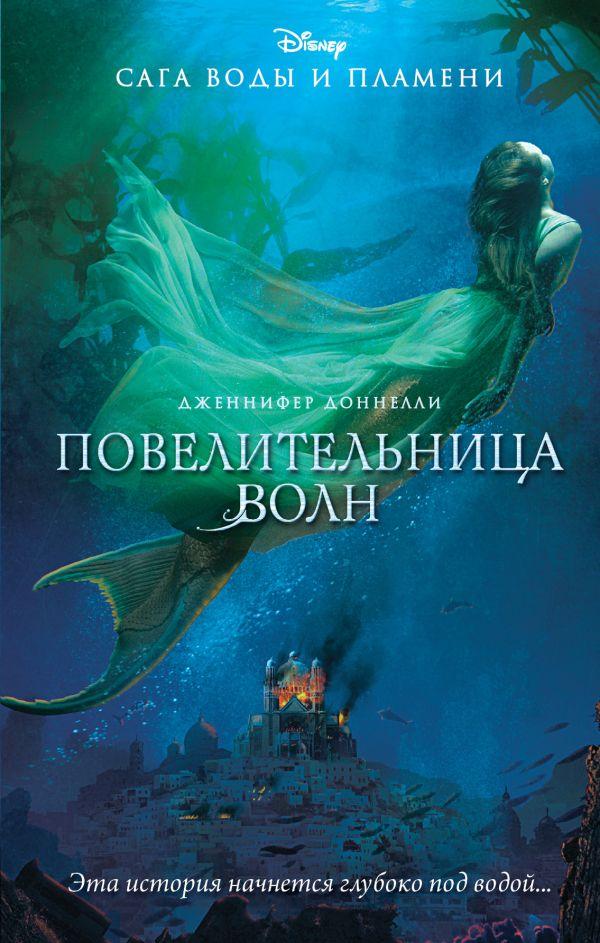 Набоков лекции о русской литературе читать