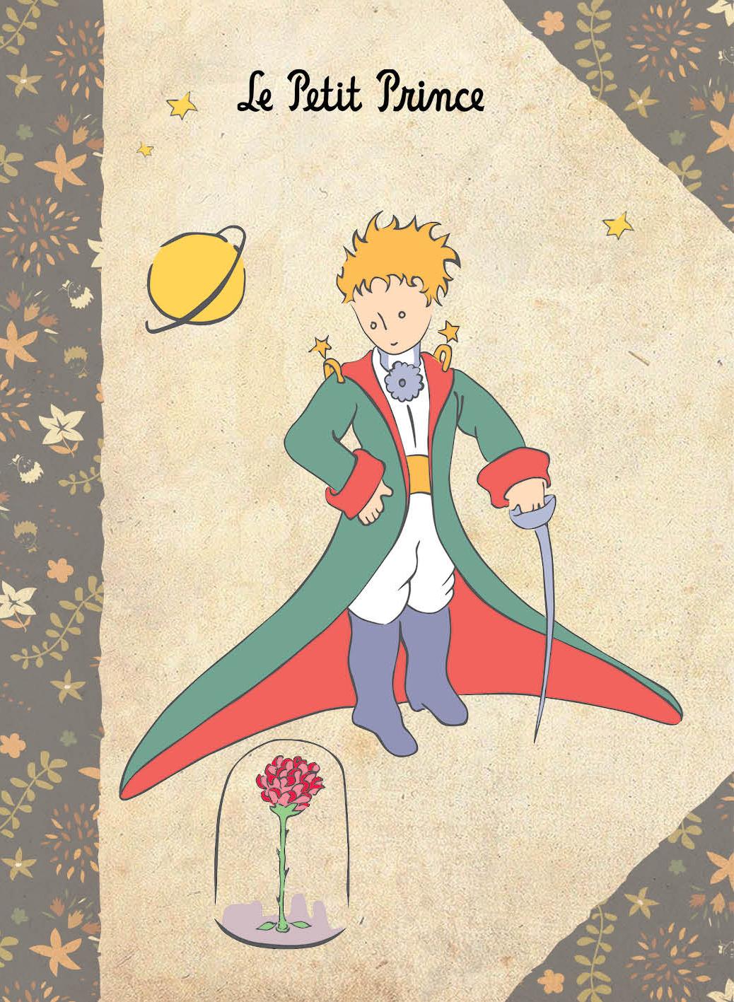 Блокнот Маленький принц. Цветная бумага. Крафт 1
