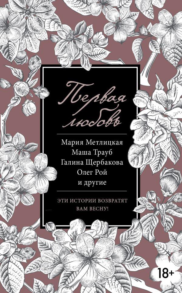 Сказка сестрица аленушка и братец иванушка читать русскую народную сказку