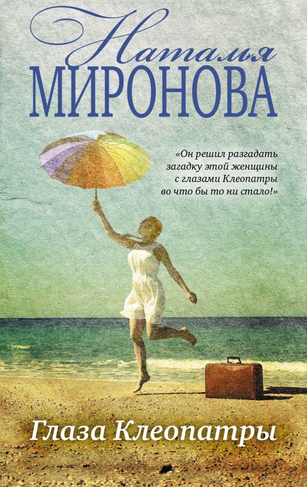 С июль 2012 читать онлайн