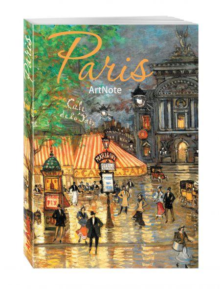 Париж. ArtNote mini. Ночной Париж