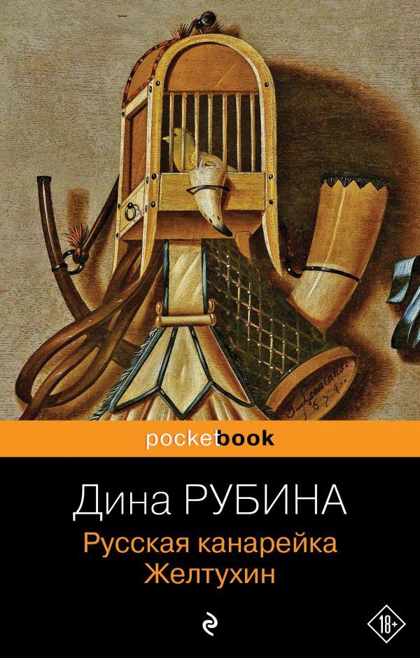 Учебник русского языка 5 класс просвещение 1 часть читать