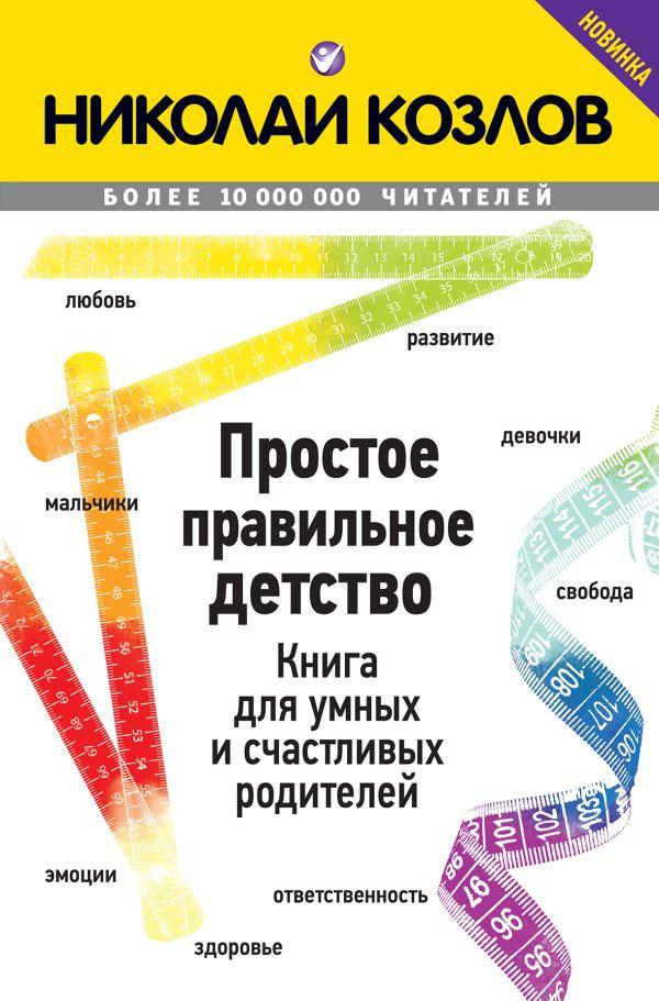 Все псалмы давида на русском языке читать