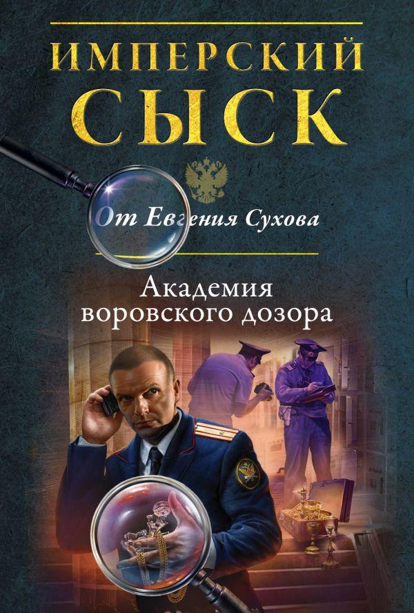 """Книга: """"искусство быть эгоистом"""" джозеф киршнер. Купить книгу."""