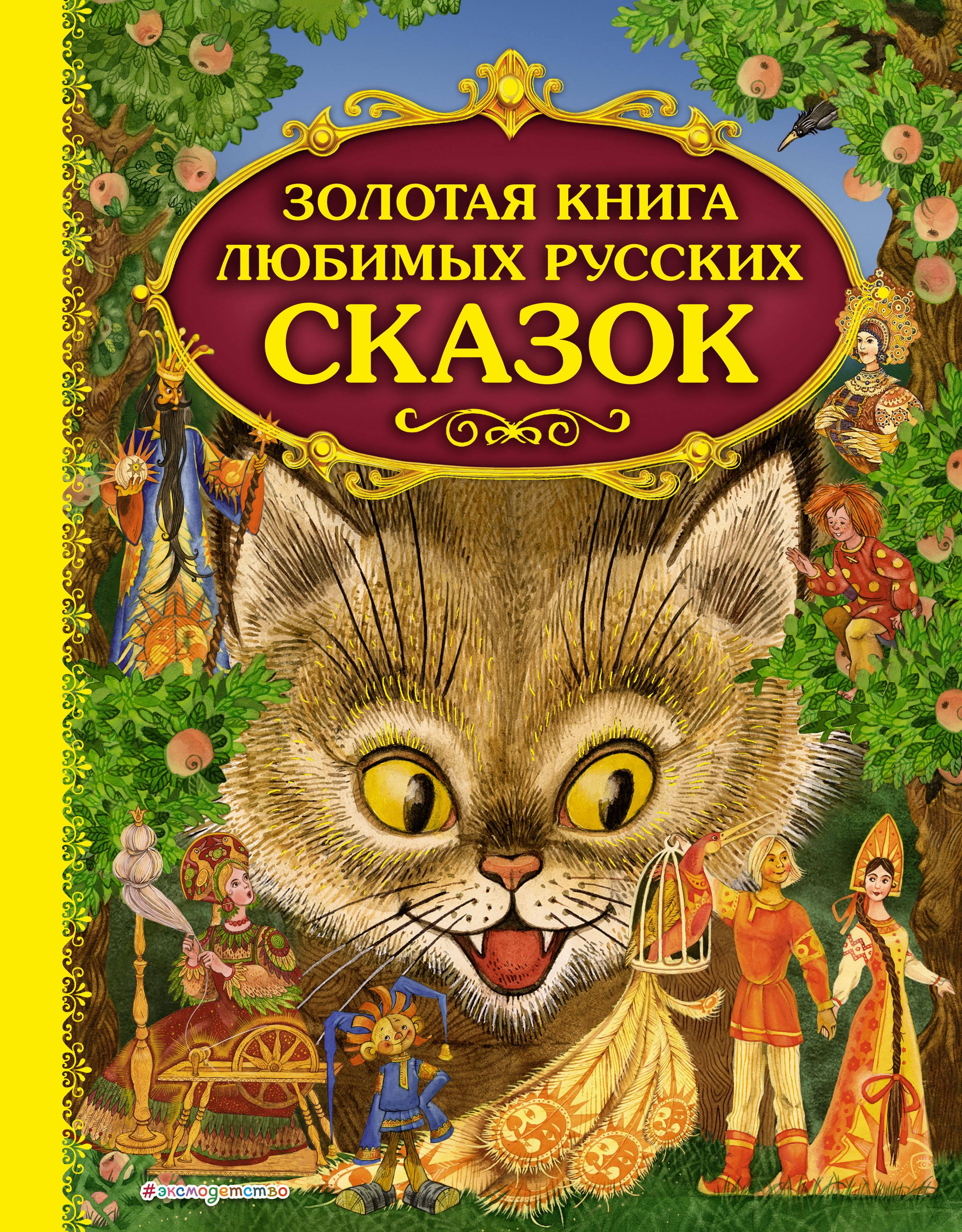 Обложки русских книг картинки