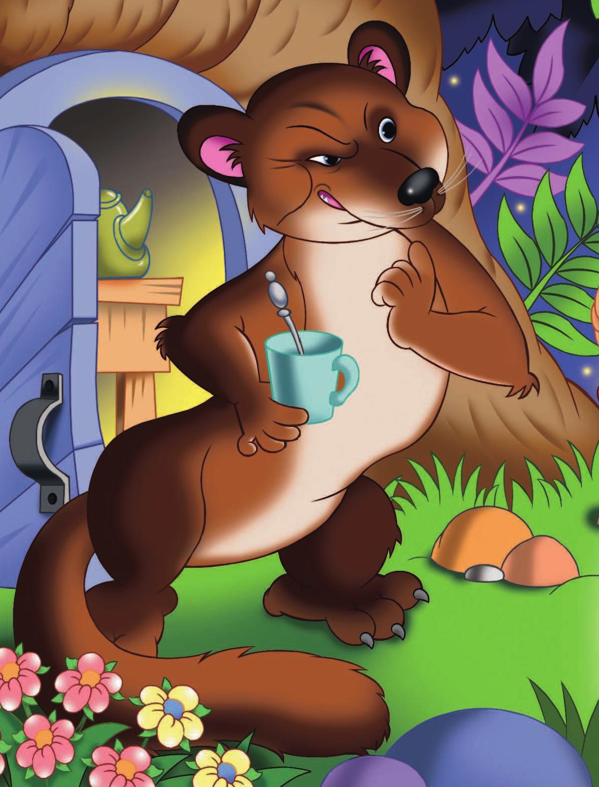 стандартизация, картинка медвежонка сказочного вообще какого-то момента