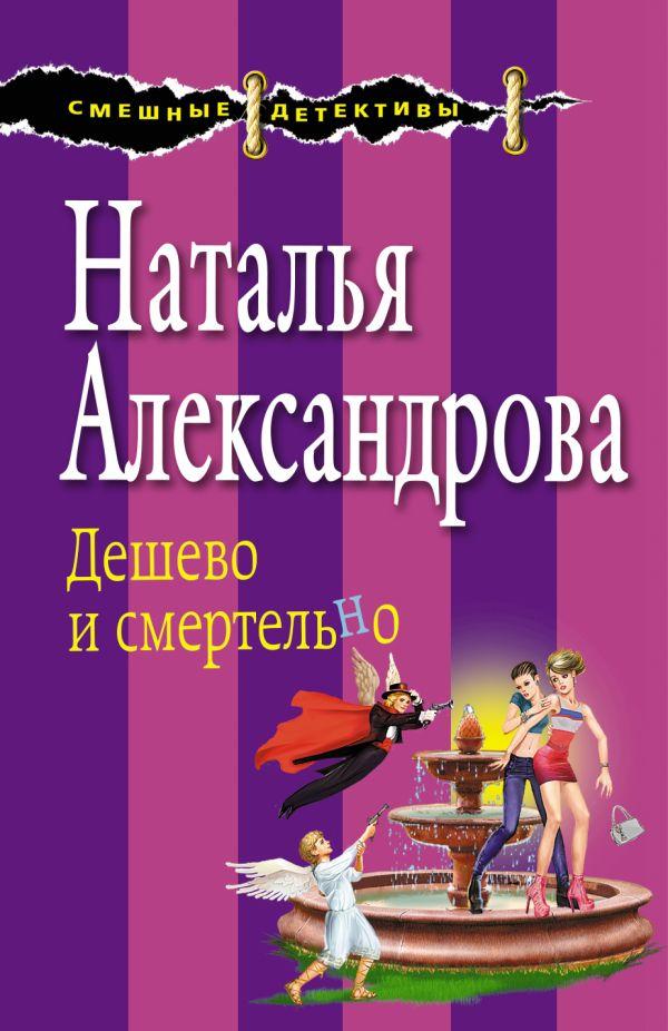 Читать книгу i семейное право