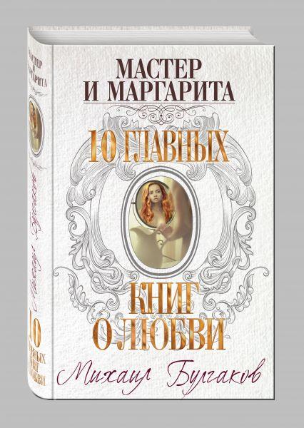 купить книгу маргариты королевой похудеть навсегда