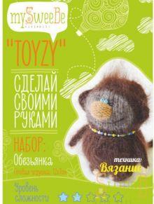"Набор TOYZY ""Обезьянка"" - техника вязание"