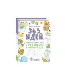 Корсакова Т. - Беги, ведьма обложка книги
