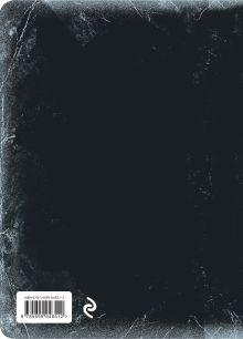 Обложка сзади Блокнот Top Business Awards - линованный (черное серебро, желтые страницы)