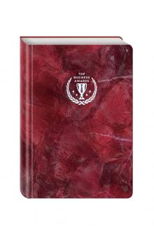 - Блокнот Top Business Awards - линованный (красный мрамор, желтые страницы) обложка книги