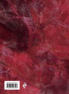 Обложка сзади Блокнот Top Business Awards - линованный (красный мрамор, желтые страницы)