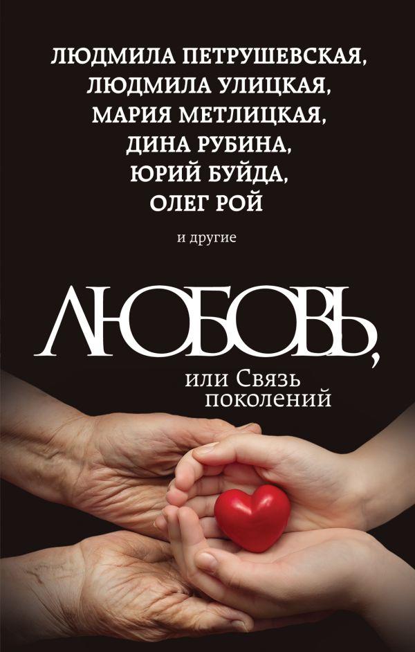 Художник К. Ф. Богаевский(1872–1943) читать