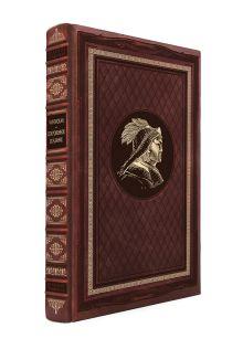 Обложка Сокровенное сказание. Книга в коллекционном кожаном переплете ручной работы с портретом автора и торшонированным и вызолоченным обрезом