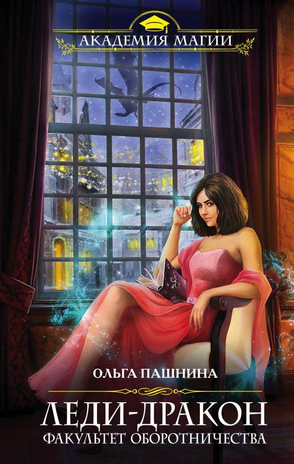 Книга привычка читать онлайн