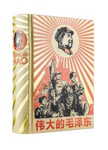 Обложка Великий Мао Цзедун Галенович Ю.М.