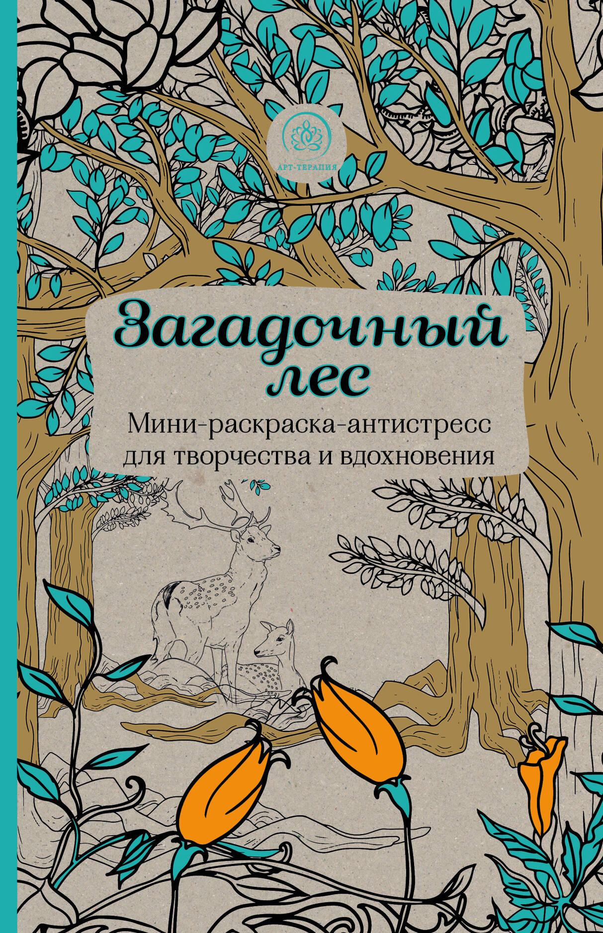 Обложка книги как найти вдохновение для написания