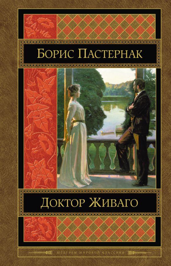 Каша из топора русская народная сказка читать скачать