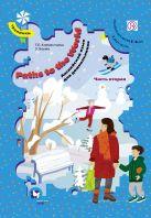 Paths to the World. Английский язык для дошкольников. 5-6 лет. Учебное пособие. Часть 2