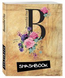 <нe указано> - Beautiful day обложка книги