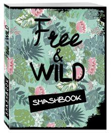 - Free and wild обложка книги