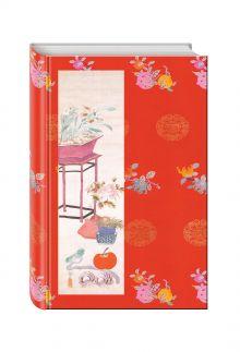 Арина Розова - Блокнот. Весна обложка книги