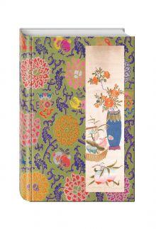 Арина Розова - Блокнот. Лето обложка книги