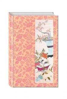 Розова А. - Блокнот. Зима обложка книги
