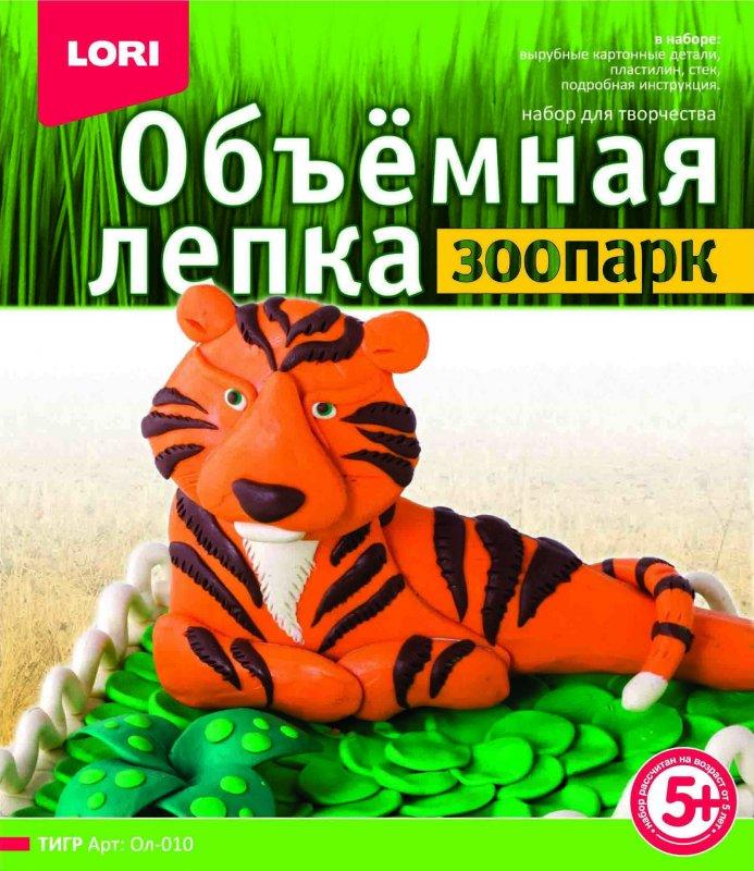 Лепка объемная.Зоопарк